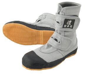 【関東鳶・安全足袋靴(7440)】新色へ変更となります1コーコス信岡(CO−COS)安全靴と同じように先芯入り作業靴となっております