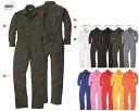 【桑和(SOWA)9800番・エリ付つなぎ服】【作業服・作業着・長袖つなぎ服】綿100%素材のツナギ服・メンズレディース…