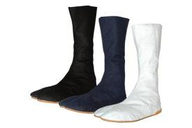 丸五祭たび祭びと12枚地下たび(地下足袋)白・黒・紺22.5〜30.0cm