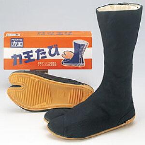 力王ファイター10枚地下たび(地下足袋)縫付たび黒色23.0〜28.0cm