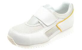 丸五・アビカ886樹脂製ガード付安全靴マジックタイプ21.0〜29.0cm幅3E