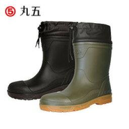 No.890 安全 Pro 讓人想起油樹樹脂芯安全鞋 24.5 29.0 釐米