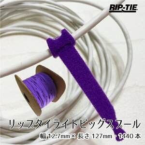 Rip-Tie リップタイライト 幅12mm×長さ127mm 1440本巻 Y-05-144