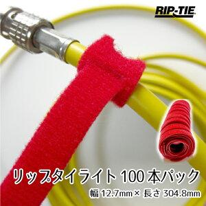 Rip-Tie リップタイライト 幅12mm×長さ304mm 100本パック Y-12-XRL
