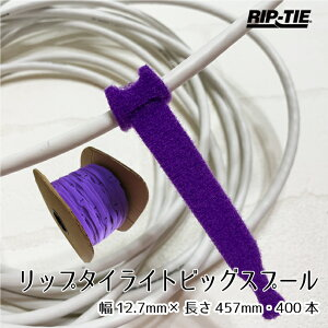 Rip-Tie リップタイライト 幅12mm×長さ457mm 400本巻 Y-18-400