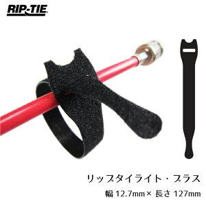 Rip-Tie リップタイライト・プラス 幅12mm×長さ127mm 180本巻 Q-05-180-BK