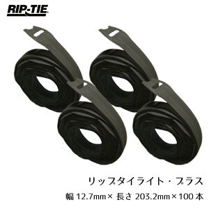 Rip-Tie リップタイライト・プラス 幅12mm×長さ203mm 100本パック Q-08-100-BK