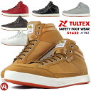 安全靴 スニーカー TULTEX タルテックス セーフティーシューズ 51633