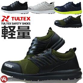 安全靴 スニーカー 24.5-28.0cm タルテックス TULTEX AZ-51660 ローカット 紐タイプ メンズ レディース 男女兼用 軽量 樹脂先芯 クッション性 セーフティーシューズ 作業靴 おしゃれ アイトス AITOZ