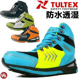 安全靴 22.5-28.0cm タルテックス TULTEX 防水 透湿 DiAPLEX ディアプレックス 紐タイプ ハイカット セーフティーシューズ 作業靴 おしゃれ 安全スニーカー メンズ レディース 男女兼用 アイトス AITO