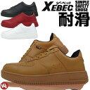 安全靴 ジーベック(Xebec) 同色ソール ローカットセーフティーシューズ 85141【メンズ_レディース_4E_幅広_作業靴】
