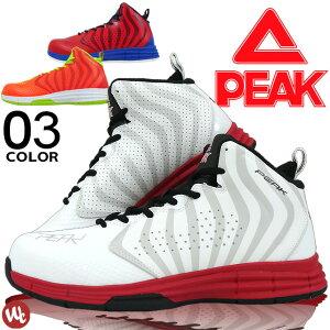 安全靴 25.0-28.0cm ピーク 紐タイプ ハイカット セーフティーシューズ 軽量 消臭 作業靴 おしゃれ 安全スニーカー PEAK BAS-4504