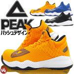 【サイズ交換無料】安全靴スニーカーピーク(PEAK)BAS-4507G-Hill(ジョージ・ヒル)モデルローカットメンズ3カラーセーフティシューズワークシューズ軽量通気性抗菌防臭【作業靴メンズ】