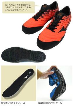 【サイズ交換無料】安全靴スニーカー高所/ドライバー向けミズノ(MIZUNO)オールマイティALMIGHTYTD11LF1GA19004カラーローカットメンズセーフティシューズプロテクティブスニーカー耐油送料無料