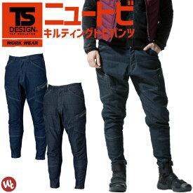防寒着 作業服 TS-DESIGN メンズニッカーズ 防寒ズボン 5234 メンズ 秋冬用 作業着 作業パンツ