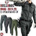 ワークパンツ ニードルジョッパーズ ノータック BULLBROS(ブルブロス) アイトス AZ-89101 メンズ レディース オールシーズン 作業服 作業着 作業ズボン