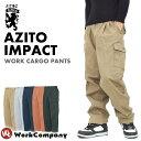 作業服 カーゴパンツ 2タック アジト AZITO IMPACT 綿100% 作業着 ワークパンツ メンズ 作業ズボン オールシーズン アイトス AITOZ AZ-6544