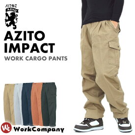 作業服 カーゴパンツ 2タック AZITO IMPACT 綿100% AZ-6544【作業着】【ワークパンツ】【メンズ】【ワークボトム】【6/4 20時〜6/11 1時59分までポイント10倍】
