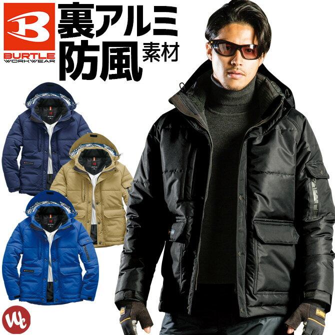 防寒ジャケット(大型フード付) W.JACKET バートル(BURTLE) 7510 メンズ アウター【防寒ブルゾン】【撥水】【防風】【あす楽対応】