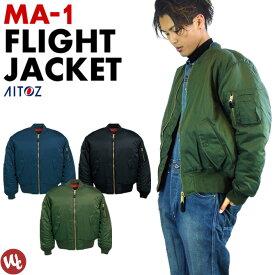 防寒ジャケット MA-1 中綿 フライトジャケット ブルゾン アイトス メンズ 防風 作業服 作業着 防寒服 防寒着 ドカジャン ジャンパー アウター アイトス AITOZ AZ-10702