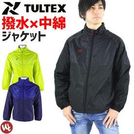 Wダイヤ中綿ジャケット TULTEX(タルテックス) LX58560 AITOZ(アイトス) 3カラー メンズ 秋冬 アウター 撥水 ウインドブレーカー 軽防寒 アウトドア スポーツ 作業着