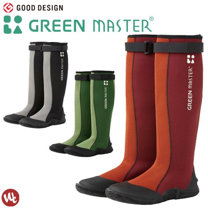 長靴 (グリーンマスター) ガーデニング・農作業《先芯なしタイプ》パッカブル 2620【アウトドア_農作業】