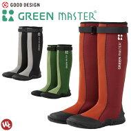 長靴(グリーンマスター)ガーデニング・農作業《先芯なしタイプ》パッカブル2620【アウトドア_農作業】