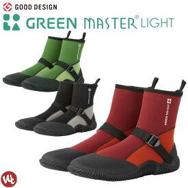 長靴 アトム グリーンマスターライト 先芯なし パッカブル ショートブーツ アウトドア 農作業 作業靴 ガーデニング No.2622