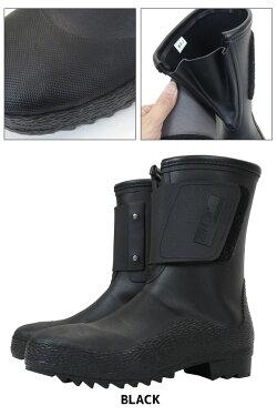安全長靴先芯入りマジック長靴HG-956ジプロアコーコスメンズマジックテープラバーブーツ防水ブーツレインブーツセーフティーブーツワークアウトドア安全靴