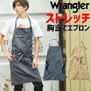 胸当てエプロン Wrangler(ラングラー) AZ-64180 AITOZ(アイトス) オールシーズン メンズ レディース 男女兼用 ストレッチ 帯電防止 作業着