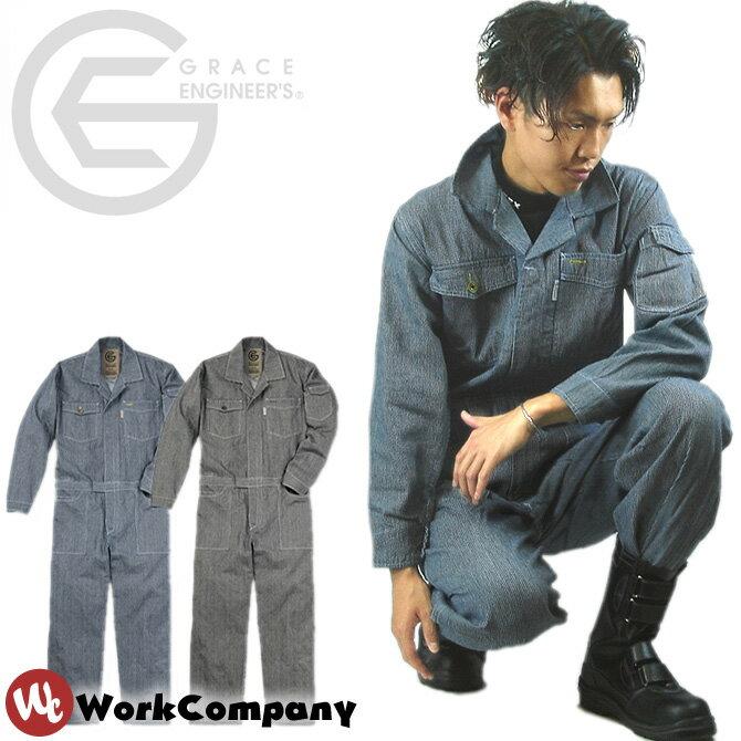 ツナギ ヒッコリー長袖 メンズ (ジャンプスーツ オーバーオール) GRACE ENGINEERS GE-105【つなぎ】【作業着】