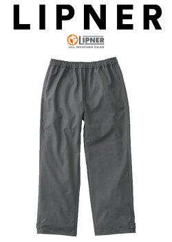 超耐水レインパンツカイル28739LOGOS(ロゴス)LIPNER(リプナー)メンズ2カラーレインウェア防水ストレッチ合羽作業着作業服アウトドアワークウェア