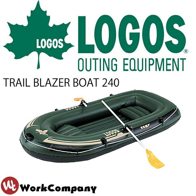 送料無料 ロゴス(LOGOS) TRAIL BLAZER BOAT240 ビニールボート【ゴムボート】【キャンプ】【あす楽対応】