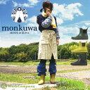 monkuwa(モンクワ) アグリショートブーツ MK36141 先芯なしタイプ レディース【農作業】【ガーデニング】