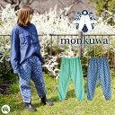 【1枚までネコポス可】monkuwa(モンクワ) 綿スラブモンペパンツ MK39182 レディース 『2カラー』【農作業 ガーデニング】