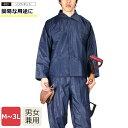 483 ソフトネット【レインスーツ 安い 廉価 合羽 クリアメガネ PVC】 梅雨対策