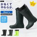 長靴 メンズ レインブーツ ロング 雨靴 男性用 軽い 軽量 スノーブーツ 農作業 アウトドア ガーデニング 雪つり 通勤 …