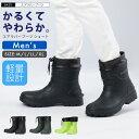 レインブーツ 長靴 雨靴 メンズ 軽い 軽量 プレゼント スノーブーツ 農作業 アウトドア ガーデニング 雪つり 通勤 通…