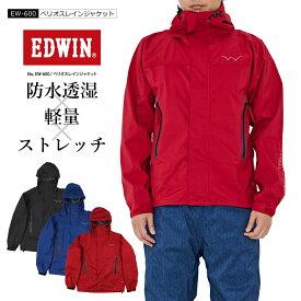 レインウェア 上着 EDWIN エドウィン レインジャケット メンズ かっこいい 防水 通勤 通学 リュック レジャー カッパ レインウエア 雨具 バイク 防水 軽量 EW-600 ウインドブレーカー マウンテンパーカー べリオスレインジャケット
