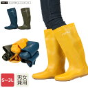 JPK-1 コンパクトレインブーツKURUKURU【撥水 防水 雪よけ 雨よけ 作業用 雪つり 自転車】