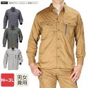 長袖シャツ 薄手 涼しい ワークシャツ 長袖 夏用 メンズ 仕事用 仕事 ワークウエア 普段着 作業 農作業 トレッキング …