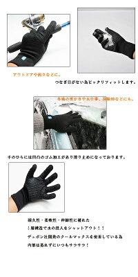 【送料、代引き手数料無料】防水手袋【あす楽対応_関東】smtb-m