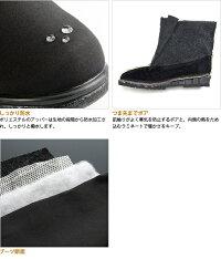 【送料、消費税、代引き手数料無料】レディースミドルカット防寒ブーツ