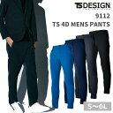 藤和 TSDESIGN TS 4D メンズパンツ ズボン 9112 S M L LL 3L 4L 5L 春夏 秋冬 SS AW 通年 年間 作業服 作業着 おしゃれ ゴルフ メンズ 男性 大きいサイズ