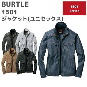 BURTLE バートル ジャケット ユニセックス 1501 3L 秋冬 AW 作業服 作業着 おしゃれ
