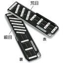 【タジマ】 ボードヤスリ スーパーハード 180 (両面) TBY-SH180 【TAJIMA】