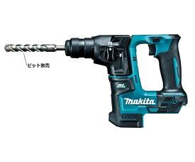 【マキタ】 18V 充電式ハンマドリル HR171DZK [SDSプラスシャンク] 本体+ケースのみ <バッテリ・充電器・ビット別売>【makita】