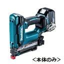 【マキタ】 18V 充電式タッカ ST121DZK 本体+ケースのみ<バッテリ・充電器別売> 【makita】