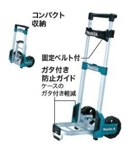【マキタ】 マックパックシリーズ トローリ A-60648 【makita】