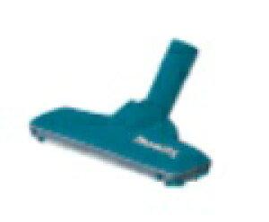 【マキタ】 充電式クリーナ用 フロア・じゅうたんノズル(ブルー) A-66248 【makita】